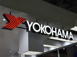 横浜ゴム、世界的なESG投資指数「FTSE4Good Index Series」に15年連続で選定