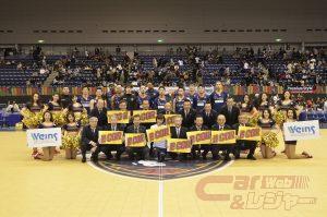 ウエインズグループ、「横浜ビー・コルセアーズ」の冠試合を開催
