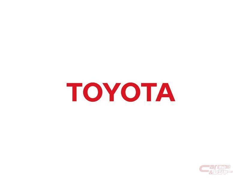稼働 停止 トヨタ