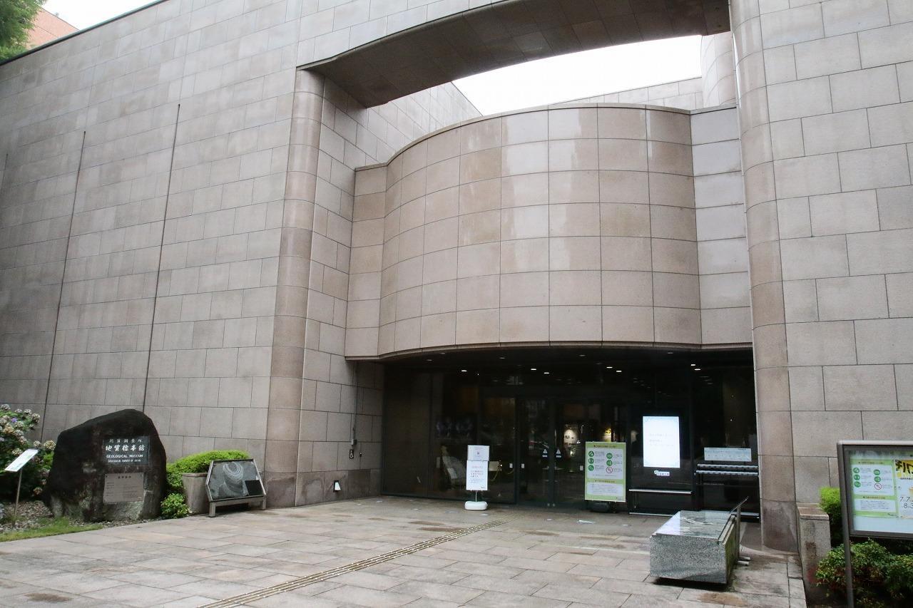 産総研内にある地質標本館