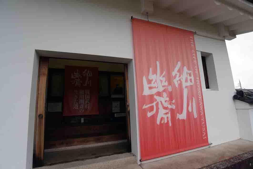 彰古館入口