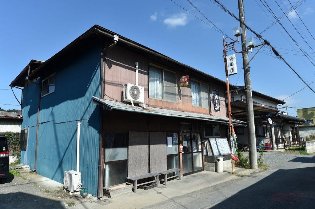 安田屋小鹿野店。休日は行列必至だ