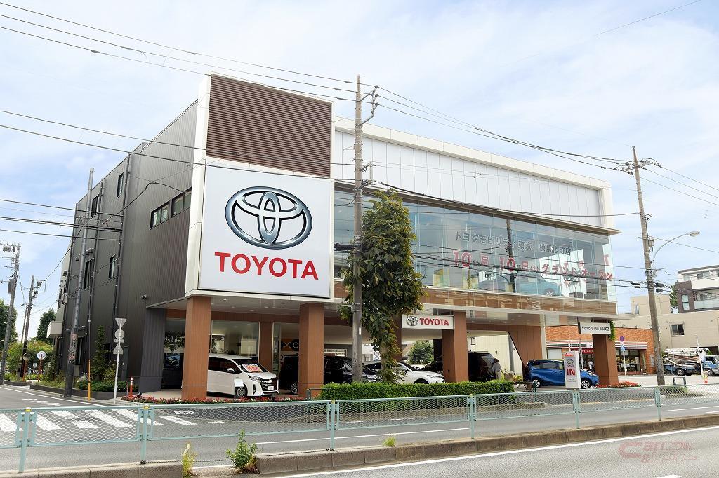 TM東京・練馬北町店外観