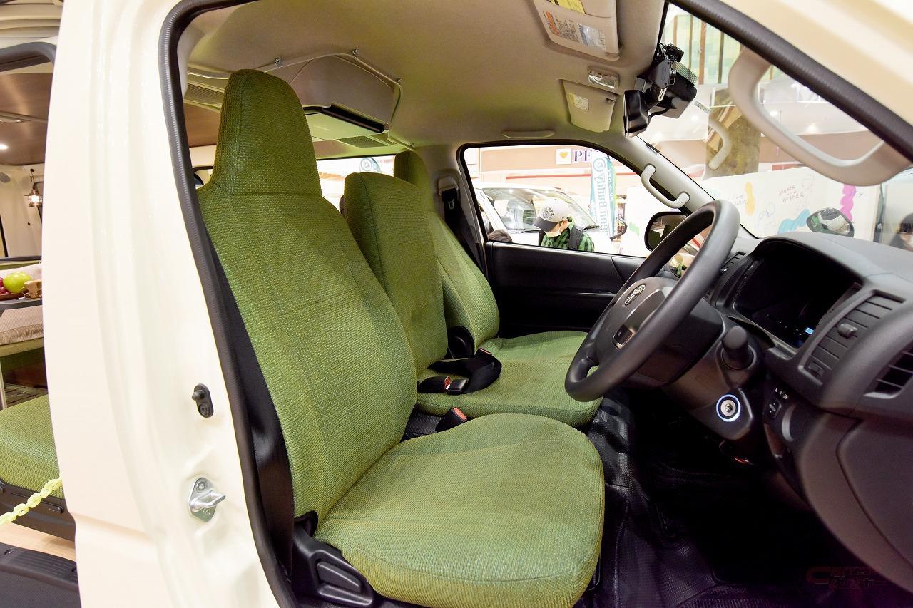 グリーンバディ・Aタイプのフロントシート