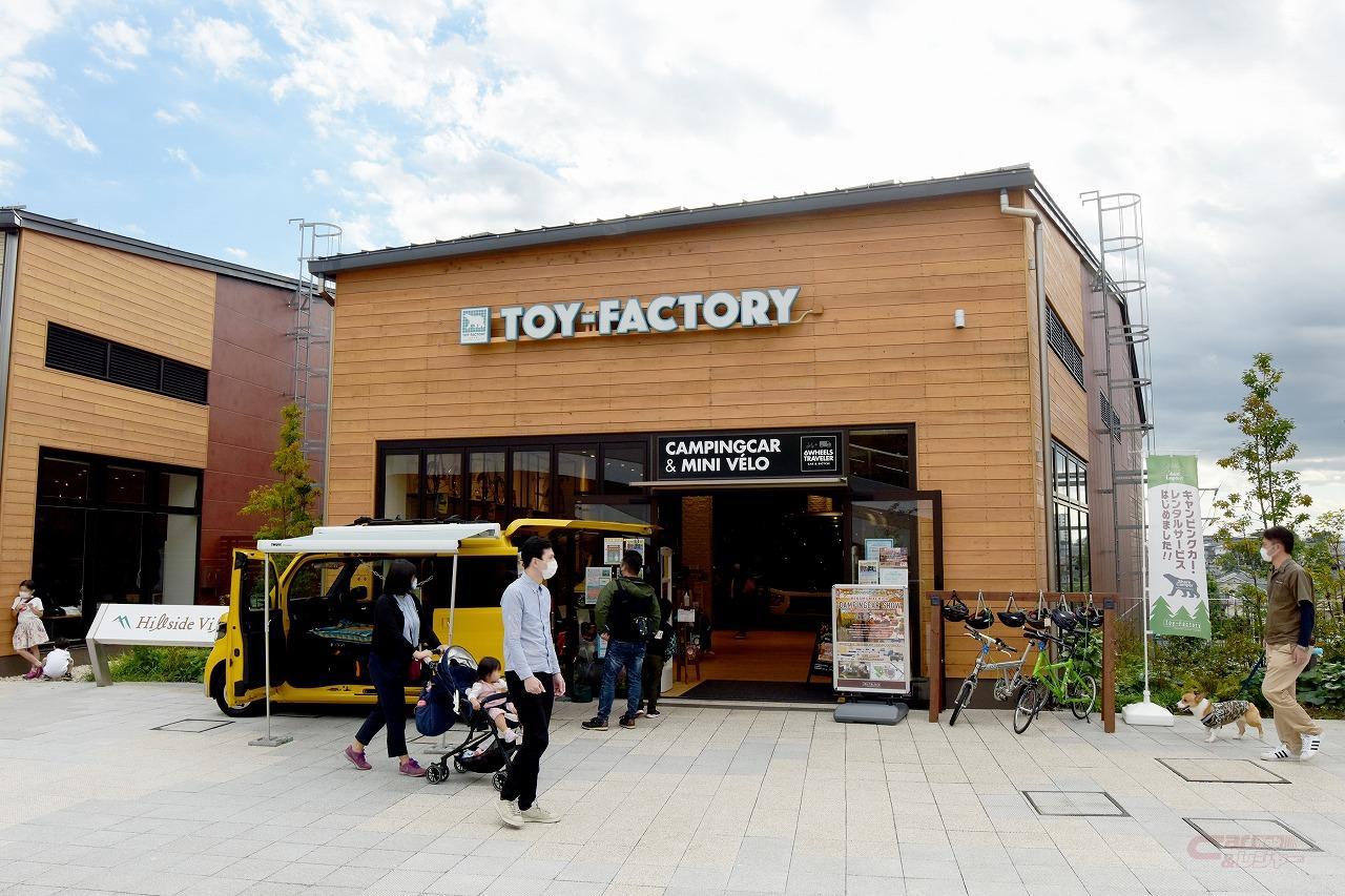 トイファクトリー東京の店舗外観