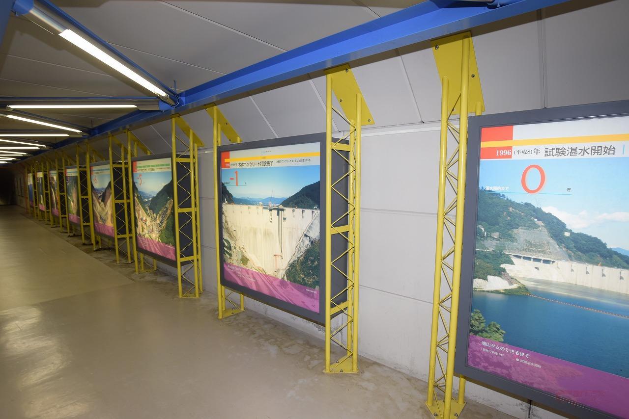 ダムが完成するまでのパネル展示にも注目したい