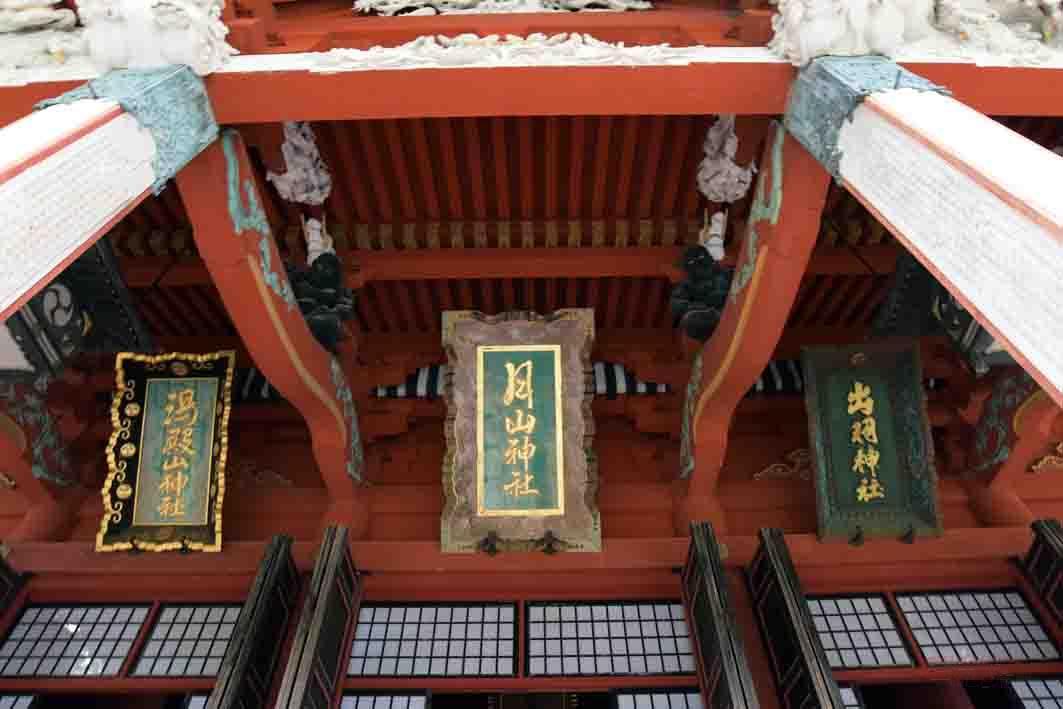 三つの神社の神様を祀る