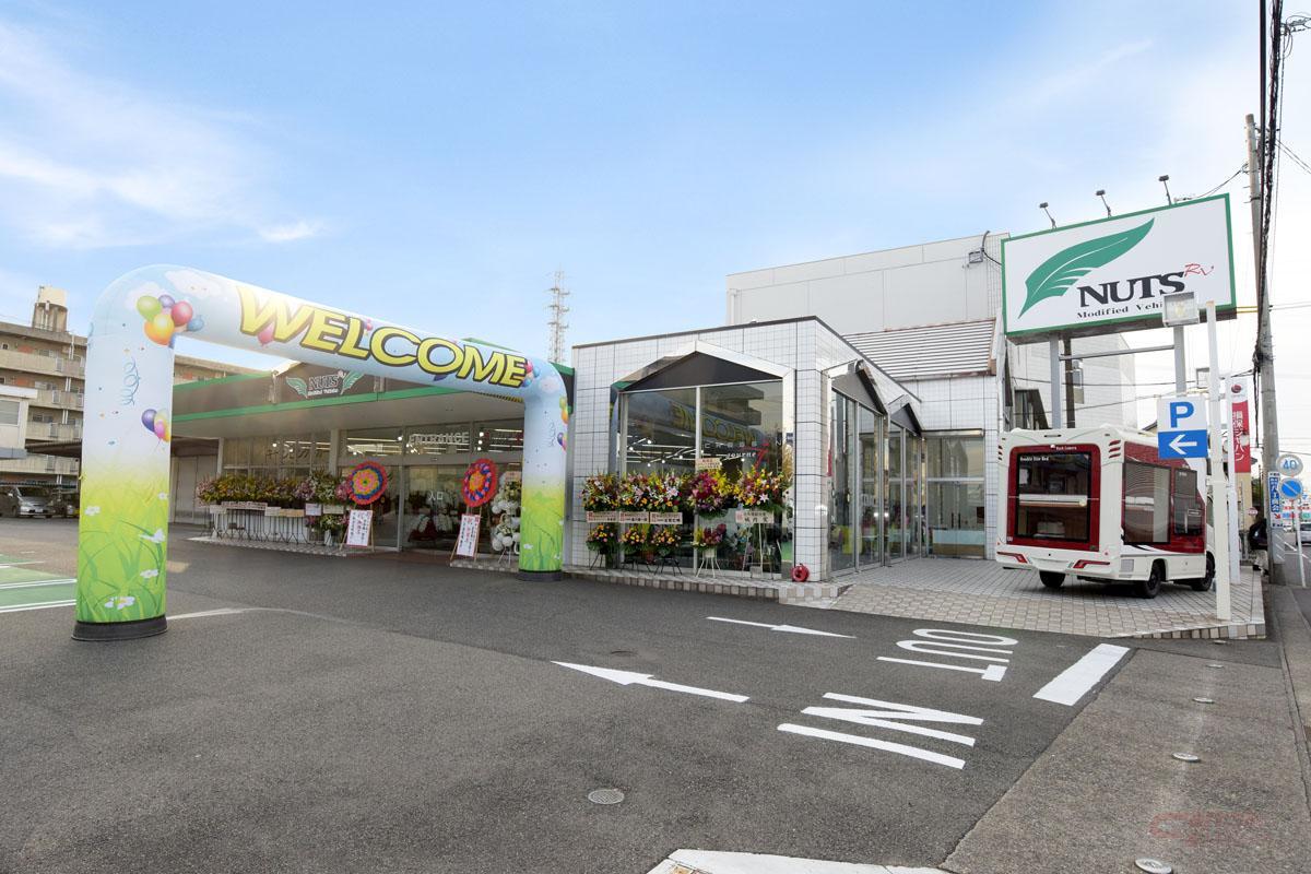 グランドオープン初日のナッツRV名古屋一宮店ショールーム