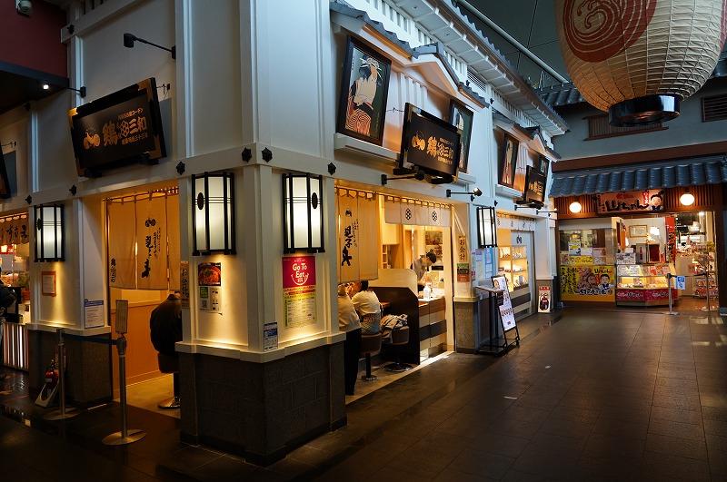 第1ターミナルビルの4階には江戸時代風のレトロなレストラン街もある