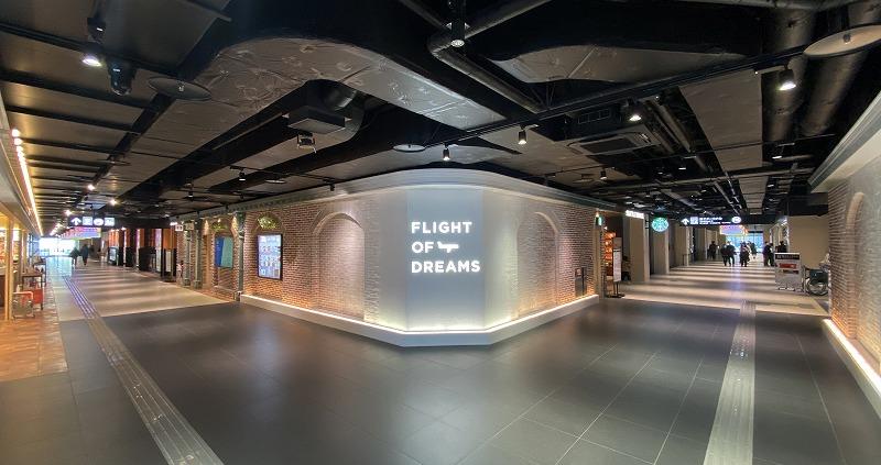 「FLIGHT OF DREAM」は第1ターミナルビルから動く歩道で5分の場所にあるボーイング787初号機の展示をメインとした遊べる飛行機テーマパーク。