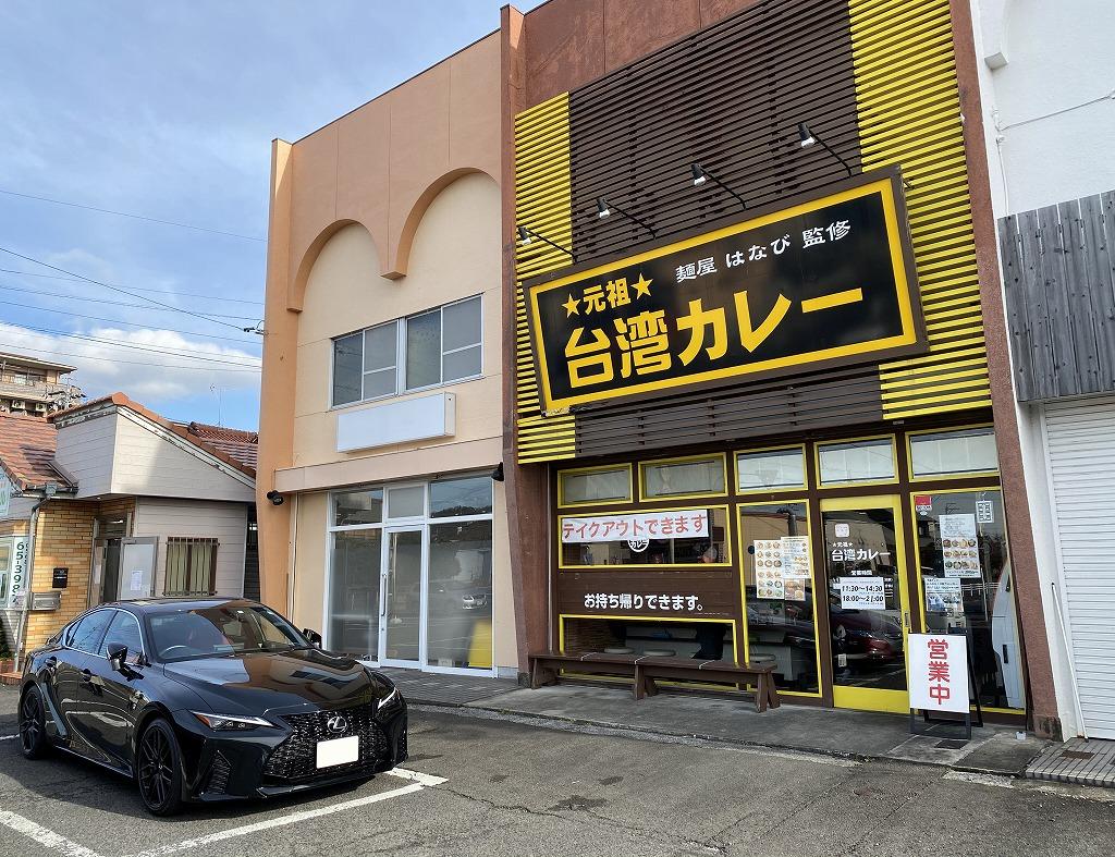 元祖台湾カレー犬山店は駐車場も完備