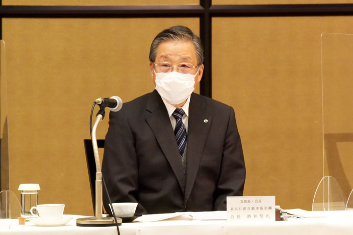 東自販・自販連東京都支部の会長職を退任する酒井信也会長
