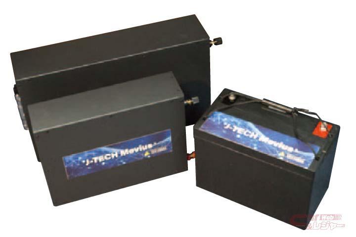 リチウムイオンバッテリーを採用したメビウスのユニット