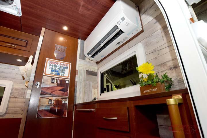 ミスティック・レジストロアウルの家庭用エアコン搭載車