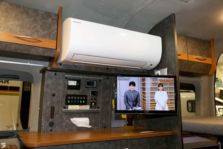 家庭用エアコンとテレビが搭載されたキャンピングカー
